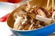 キノコと煮豆の辛炒め物の作り方1
