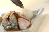 ハマチのグリル焼きの作り方2