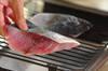 ハマチのグリル焼きの作り方の手順4