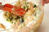 アボカドとチーズのサラダの作り方4