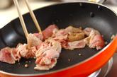豚とナスのみそ炒めの作り方2