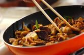 豚とナスのみそ炒めの作り方9