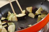 豚とナスのみそ炒めの作り方1