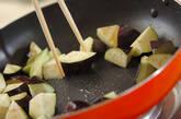豚とナスのみそ炒めの作り方6