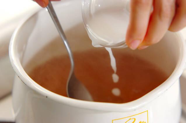 大根おろし汁の作り方の手順2