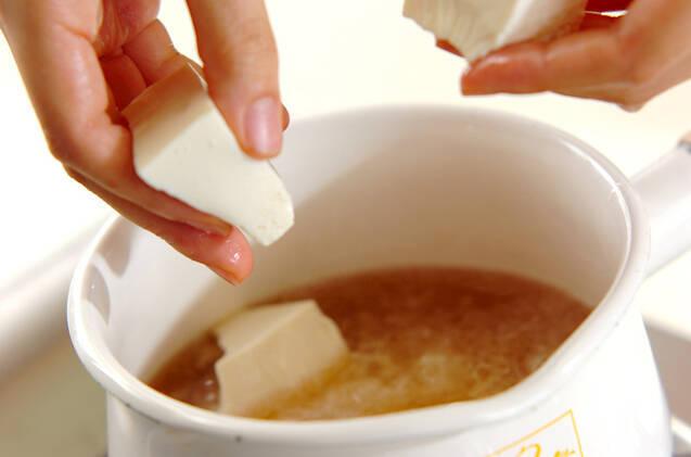 大根おろし汁の作り方の手順3