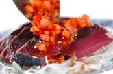 カツオのたたきトマトショウガドレッシングの作り方2