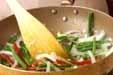インゲンの辛みそ炒めの作り方1