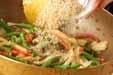 インゲンの辛みそ炒めの作り方2