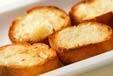 ガーリックトーストの作り方5
