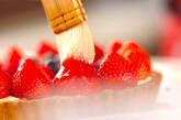 イチゴのタルトの作り方6