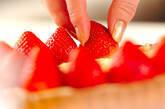 イチゴのタルトの作り方5