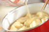 イカ団子汁の作り方の手順5