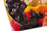 黒豆の作り方1