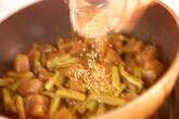 山クラゲのピリゴマ炒めの作り方3