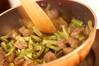 山クラゲのピリゴマ炒めの作り方の手順2