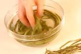山クラゲのピリゴマ炒めの下準備1