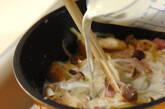 スープスパゲティーの作り方3