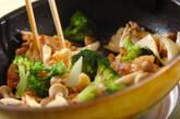 揚げご飯のあんかけの作り方9