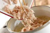 鶏スープご飯の作り方3