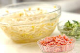 豆モヤシの中華サラダの下準備1