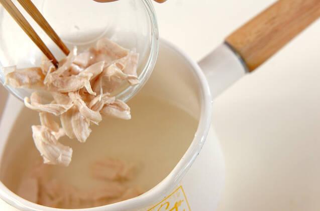 ささ身のトロミ酢スープの作り方の手順5