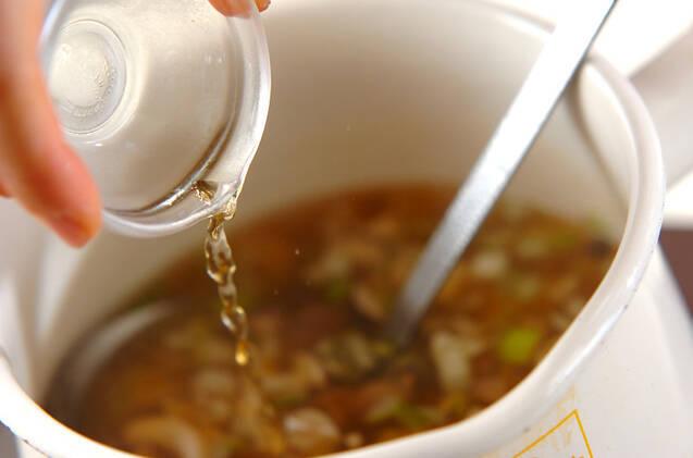 ささ身のトロミ酢スープの作り方の手順6