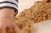 黒豆きな粉ブレッドの作り方2