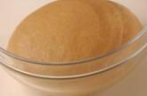 黒豆きな粉ブレッドの作り方7