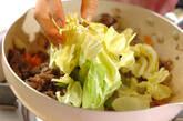 牛肉と春キャベツのオイスター炒めの作り方2