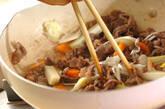 牛肉と春キャベツのオイスター炒めの作り方7