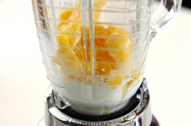 ヨーグルトのせマンゴーのデザートの作り方の手順2