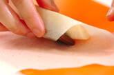 デザート揚げ春巻きの作り方4
