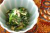 菊菜のワサビ和えの作り方の手順