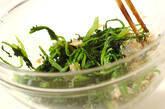 菊菜のワサビ和えの作り方3