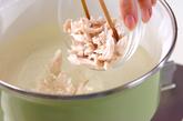 ささ身のスープの作り方1