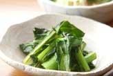 小松菜のゴマ油炒め