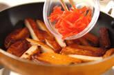 さつま揚げと紅ショウガの炒め物の作り方2