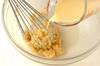 米粉ドーナツの作り方の手順4