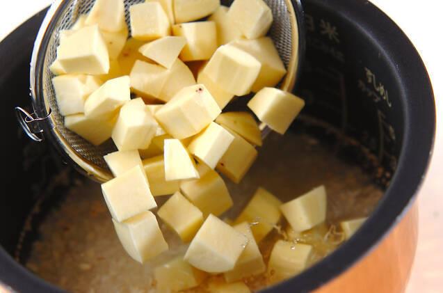 サツマイモの雑穀ご飯の作り方の手順3