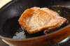鶏照り焼きのサラダ仕立ての作り方の手順6