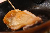 鶏照り焼きのサラダ仕立ての作り方2