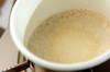 大根のべったら風塩麹漬けの作り方の手順2