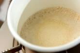大根のべったら風塩麹漬けの作り方2