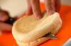 カリッとガーリックトーストの作り方の手順1