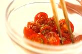 ゴマトマトの作り方2