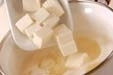 豆腐と麩のみそ汁の作り方1