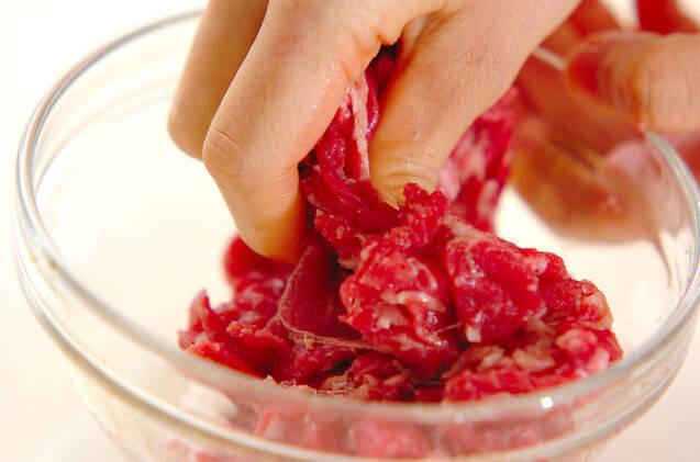 牛肉のコショウ炒めの作り方の手順1