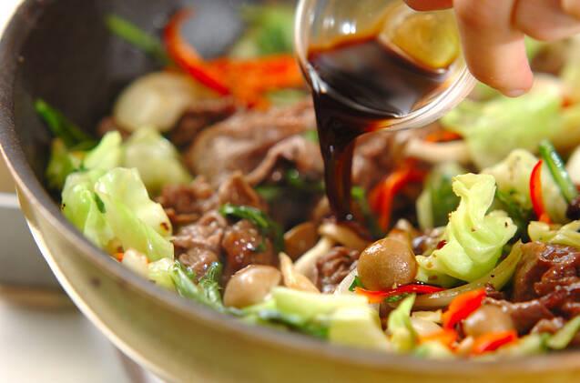 牛肉のコショウ炒めの作り方の手順9