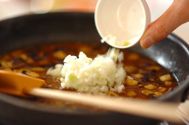 ナスと肉みその和えそばの作り方の手順4